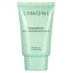 Фото Limoni Skin Care Hyaluronic Ultra Moisture Hand Cream - Крем для рук с гиалуроновой кислотой, 50 мл