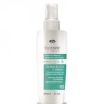 Фото Lisap Milano Top Care Repair Hydra Care Nourishing Cream - Питательный крем для волос мгновенного действия, 125 мл