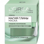 Фото L'Oreal - Маска для лица Магия Глины, с эвкалиптом, 50 мл