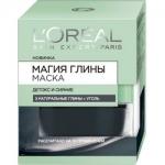Фото L'Oreal - Маска для лица Магия Глины, с углем, 50 мл