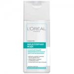 Фото L'Oreal - Мицеллярная вода для нормальной и смешанной кожи, 200 мл