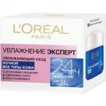Фото L'Oreal Dermo-Expertise - Крем для лица ночной, Увлажнение Эксперт, 50 мл