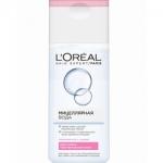 Фото L'Oreal Dermo-Expertise - Мицеллярная вода для сухой и чувствительной кожи, 200 мл