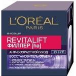 Фото L'Oreal Dermo-Expertise Revitalift - Филлер ночной, 50 мл