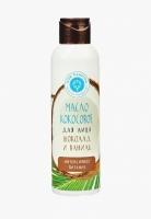 Дом Природы - Масло кокосовое для лица «Шоколад и ваниль», 140 г