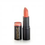 Фото Makeup Revolution Amazing Lipstick Bliss - Губная помада, тон розовый, 3,8 гр