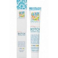 Maravi Beach Right Away Botox Treatment Cream - Крем для волос, 50 мл  - Купить