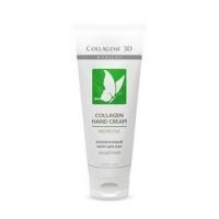 Купить Medical Collagene 3D Ideal Body - Защитный коллагеновый крем для рук, 75 мл