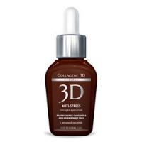 Купить Medical Collagene 3D Anti-Stress - Коллагеновая сыворотка для кожи вокруг глаз с янтарной кислотой, 30 мл