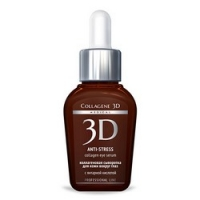 Medical Collagene 3D Anti-Stress - Коллагеновая сыворотка для кожи вокруг глаз с янтарной кислотой, 30 мл