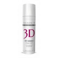 Купить Medical Collagene 3D Anti Wrinkle - Коллагеновый крем для зрелой кожи, 150 мл