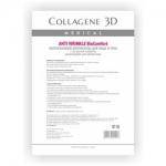 Фото Medical Collagene 3D Anti Wrinkle BioComfort - Коллагеновый аппликатор для лица и тела с экстрактом плаценты, 1 шт