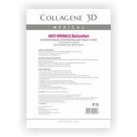 Купить Medical Collagene 3D Anti Wrinkle BioComfort - Коллагеновый аппликатор для лица и тела с экстрактом плаценты, 1 шт