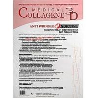 Medical Collagene 3D Anti Wrinkle N-Active - Коллагеновая биопластина для лица и тела с плацентолью, 1 шт