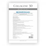 Фото Medical Collagene 3D Aqua Balance BioComfort - Коллагеновый аппликатор для лица и тела с гиалуроновой кислотой, 1 шт