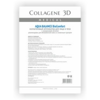 Medical Collagene 3D Aqua Balance BioComfort - Коллагеновый аппликатор для лица и тела с гиалуроновой кислотой, 1 шт