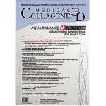 Фото Medical Collagene 3D Aqua Balance N-Active - Коллагеновая биопластина для лица и тела с гиалуроновой кислотой, 1 шт