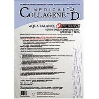 Medical Collagene 3D Aqua Balance N-Active - Коллагеновая биопластина для лица и тела с гиалуроновой кислотой, 1 шт