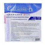 Фото Medical Collagene 3D Aqua Balance N-Active - Коллагеновые биопластины для кожи вокруг глаз с гиалуроновой кислотой, 1 шт