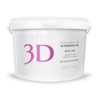 Купить Medical Collagene 3D Basic Care - Альгинатная маска для чувствительной кожи, 1200 г