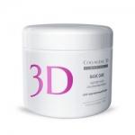 Фото Medical Collagene 3D Basic Care - Альгинатная маска для чувствительной кожи, 200 г