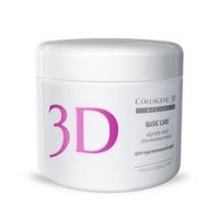 Medical Collagene 3D Basic Care - Альгинатная маска для чувствительной кожи, 200 г  - Купить