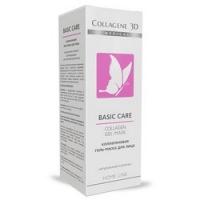 Medical Collagene 3D Basic Care - Коллагеновая гель-маска для лица, натуральный коллаген, 30 мл