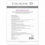 Фото Medical Collagene 3D Basic Care BioComfort - Коллагеновый аппликатор для лица и тела для чувствительной кожи, 1 шт