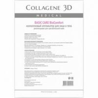 Medical Collagene 3D Basic Care BioComfort - Коллагеновый аппликатор для лица и тела для чувствительной кожи, 1 шт