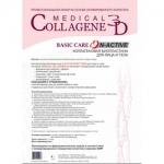 Фото Medical Collagene 3D Basic Care N-Active - Коллагеновая биопластина для лица и тела, 1 шт