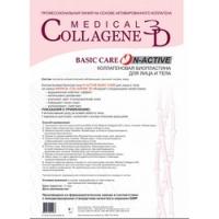 Medical Collagene 3D Basic Care N-Active - Коллагеновая биопластина для лица и тела, 1 шт