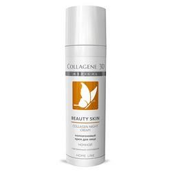 Фото Medical Collagene 3D Beauty Skin - Ночной коллагеновый крем для лица с витаминным комплексом, 30 мл