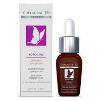 Купить Medical Collagene 3D Boto-Line - Коллагеновая сыворотка для кожи вокруг глаз с пептидным комплексом, 10 мл