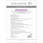 Фото Medical Collagene 3D Boto Line BioComfort - Коллагеновый аппликатор для кожи с мимическими морщинами, 1 шт