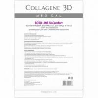 Medical Collagene 3D Boto Line BioComfort - Коллагеновый аппликатор для кожи с мимическими морщинами, 1 шт