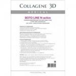 Фото Medical Collagene 3D Boto Line N-Active - Коллагеновая биопластина для лица и тела с Syn®-ake комплексом, 1 шт