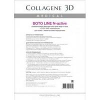 Medical Collagene 3D Boto Line N-Active - Коллагеновая биопластина для лица и тела с Syn®-ake комплексом, 1 шт