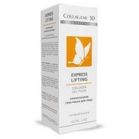Medical Collagene 3D Express Lifting - Коллагеновая гель-маска для лица с янтарной кислотой, 30 мл