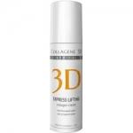 Фото Medical Collagene 3D Express Lifting - Крем для лица с янтарной кислотой, 150 мл