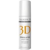 Medical Collagene 3D Express Lifting - Крем для лица с янтарной кислотой, 150 мл