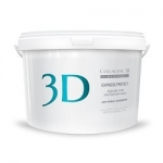 Фото Medical Collagene 3D Express Protect - Альгинатная маска для кожи с куперозом, 1200 г