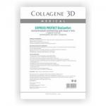 Фото Medical Collagene 3D Express Protect BioComfort - Коллагеновый аппликатор для лица и тела с софорой японской, 1 шт