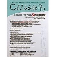 Medical Collagene 3D Express Protect N-Active - Коллагеновая биопластина для лица и тела с софорой японской, 1 шт
