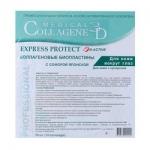 Фото Medical Collagene 3D Express Protect N-Active - Коллагеновые биопластины для кожи вокруг глаз с софорой японской, 1 шт