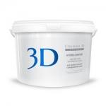 Фото Medical Collagene 3D Hydro Comfort - Альгинатная маска для сухой, склонной к раздражению кожи, 1200 г