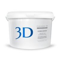Medical Collagene 3D Hydro Comfort - Альгинатная маска для сухой, склонной к раздражению кожи, 1200 г