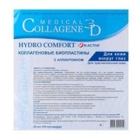 Купить Medical Collagene 3D Hydro Comfort N-Active - Коллагеновые биопластины для кожи вокруг глаз с аллантоином, 1 шт