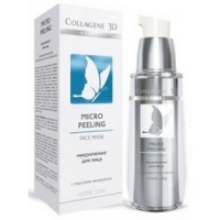 Medical Collagene 3D Micro Peeling - Микропилинг для лица, 30 мл