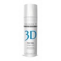 Medical Collagene 3D Post Peel - Коллагеновый крем, Постпилинговый уход, 150 мл