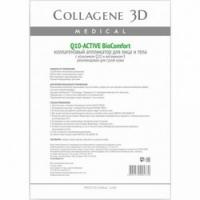 Купить Medical Collagene 3D Q10-Active BioComfort - Коллагеновый аппликатор для лица и тела с коэнзимом Q10 и витамином Е, 1 шт